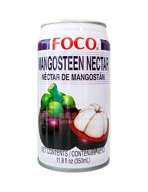 FOCO 山竹汁
